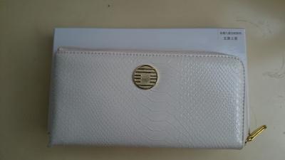 九星白蛇財布を水晶院で買ってみました!