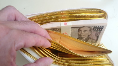 新しいお財布には札束を1週間くらい入れておくと金運アップにいい