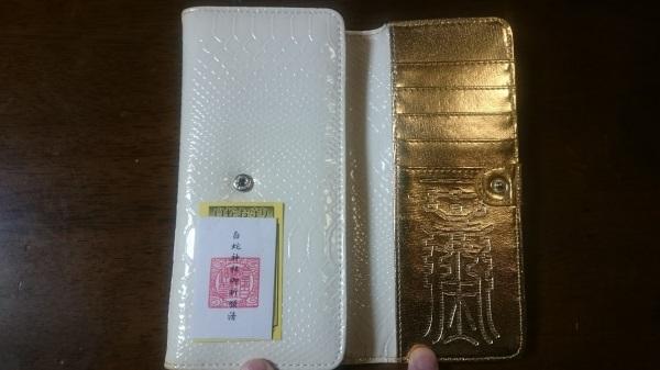 水晶院で人気の財運白蛇財布