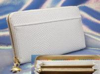 白蛇財布の王様