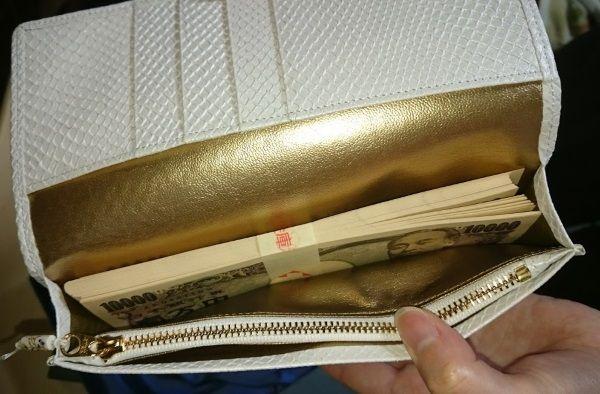 100万円が入った白蛇財布
